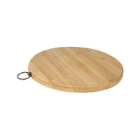 Bread & Pizza Cutting Board Bamboo 30cm